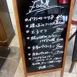 立飲 札幌バル - 外観2