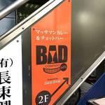 BAD CAMPANY - 外観02