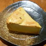 21964925 - 季節の野菜タルト (カボチャ)