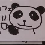 21965639 - 朝パンダ