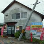 海賊船 - 函館本線銭函駅、徒歩約0分。迷子レベル0!