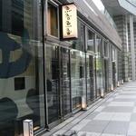 魚魯魚魯 - 外観
