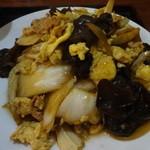 東興飯店 - 肉ときくらげと玉子の野菜イタメ