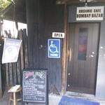 Bombeibaza -
