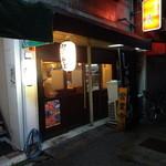 21967132 - イメージ通りの、いかにも!のラーメン店