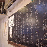 ラーメン 963+ - 二階(13-10)