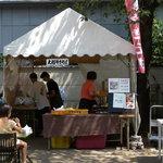 まことや - 連馨寺境内店_2009-09-06