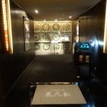 東天紅 - 品川グースの4階入口