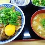 吉野家 - 牛丼特盛ネギ玉の汁抜き、豚汁