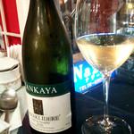 ナザール - トルコワイン♪