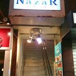 ナザール - 店舗♪