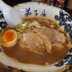 弟子屈ラーメン - 魚介しぼり醤油チャーシュー