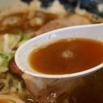弟子屈ラーメン - 魚介しぼり醤油チャーシュー スープ