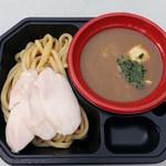 麺屋 桜木 -