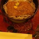 仁行 - 先椀 温かいきつね蕎麦