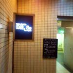 ディルセ - 店内撮影は禁止です