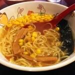 らー麺 藤平 - おこさまラメーン!
