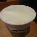 スターバックスコーヒー - ラベンダーアールグレイティーラテ:380円 (2013/10)
