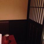 健康中華庵 青蓮 神保町店 - 2名様半個室。