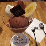 カフェ マルコリーニ 二子玉川 - チョコレートパフェ