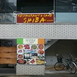SHIBA - 2013年秋、閉店していました