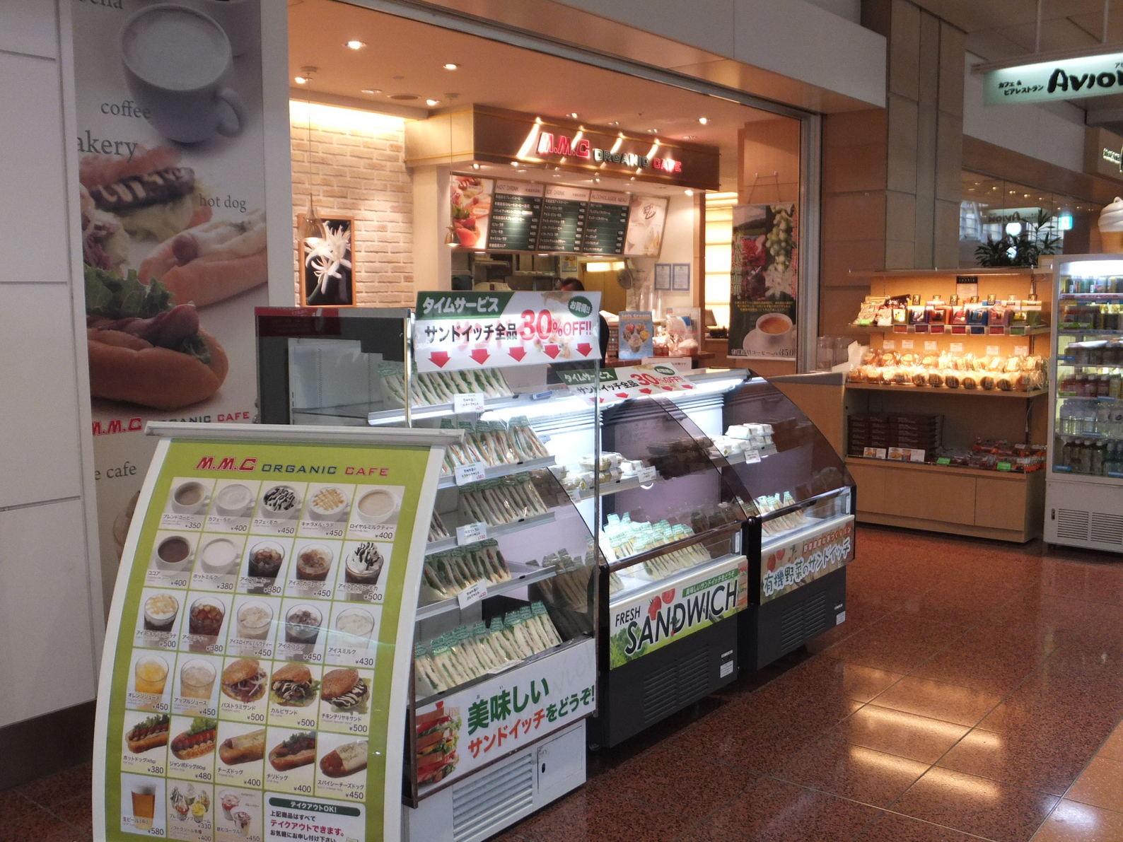 MMCオーガニックカフェ 羽田空港第2ターミナル店