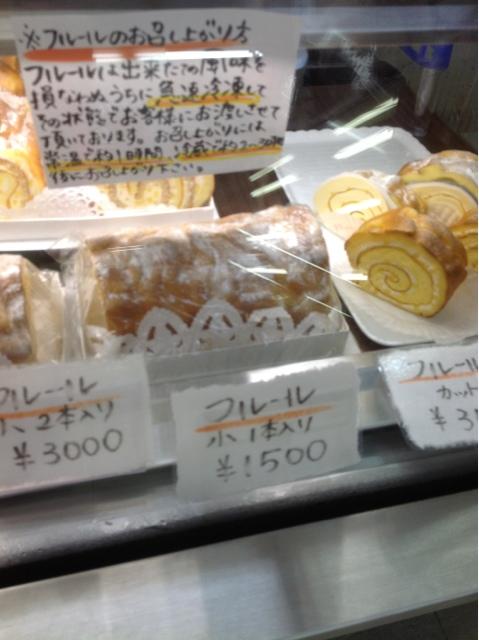 近江屋製菓 name=