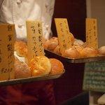 白金Baru - 自家製パン