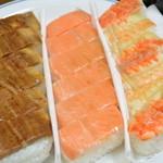 柿の葉ずし ヤマト - 押し寿司三種