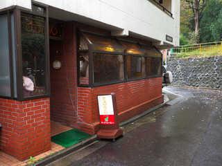 さふらん - 錦町公園の裏手、名店として知られる「さふらん」