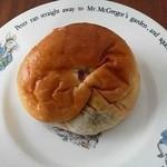 天然酵母のパン イーサタケ - 十勝漉し餡パン