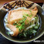 うわさの麺蔵 - ぶっかけ冷+お揚げ