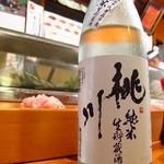 だるま寿司 - 冷酒「桃川」