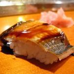 だるま寿司 - 穴子