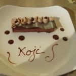 アクアヴィット - 名前入りチョコレートケーキ