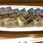 21989558 - ウナギ棒寿司1500円