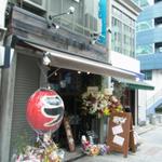 21997931 - お店の玄関。シンボル通り沿いです