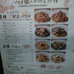 ウンクイント 浅草EKIMISE店 -