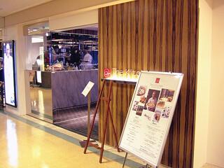 ザ キッチン サルヴァトーレ クオモ 京都 - お店の入り口