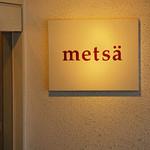 metsa -