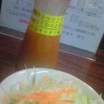 ルプラ - [2013.10]カレーのサラダと自家製ドレッシング