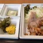 遊食酒茶房ちゃくら亭 - 焼き肉と茸の和風ソース