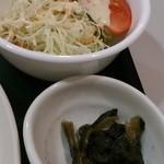エバス - 「飛騨牛ミンチカツ定食」(1,300円)のサラダなど