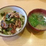 もつのだるま - 料理写真: