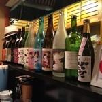 日本酒バー オール・ザット・ジャズ -