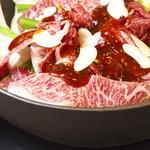 ごちそう家 - 国産牛肉スタミナ焼き