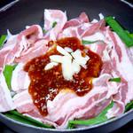 ごちそう家 - 豚肉スタミナ焼き