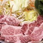 ごちそう家 - 【和牛一口カルビステーキ1300円】 国産牛です!!!