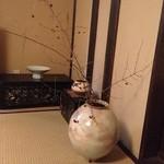 茶房 李白 - すてきな花瓶