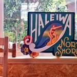 Hula- Hana - 店内